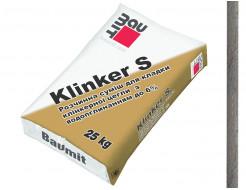 Кладочная смесь Baumit Klinker S темно-серая для клинкерного кирпича - интернет-магазин tricolor.com.ua
