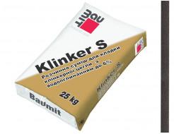 Кладочная смесь Baumit Klinker S черная для клинкерного кирпича - интернет-магазин tricolor.com.ua