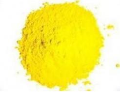 Крон лимонный Tricolor  LCY H/P.Yellow-34