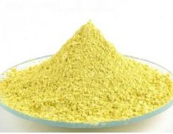 Никель титана Tricolor P.Yellow-53