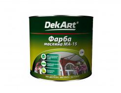 Краска масляная МА-15 DekArt желто-коричневая - интернет-магазин tricolor.com.ua