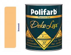 Алкидно-уретановая эмаль DekoLux для дерева и металла Polifarb глянцевая бежевая - интернет-магазин tricolor.com.ua