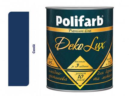 Алкидно-уретановая эмаль DekoLux для дерева и металла Polifarb глянцевая синяя - интернет-магазин tricolor.com.ua