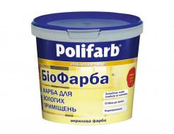 Краска для помещений с повышенной влажностью Polifarb Биофарба матовая белая