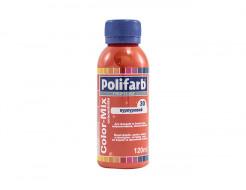 Универсальная колеровочная паста Сolor-Mix Concentrate 30 Пурпурная - интернет-магазин tricolor.com.ua