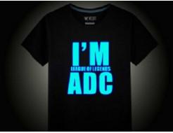 Краска люминесцентная AcmeLight для ткани синяя - интернет-магазин tricolor.com.ua