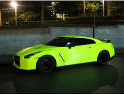 Купить Краска флуоресцентная AcmeLight для металла (2К) желтая