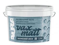 Воск защитный Aura Vax Matt для минеральных поверхностей шелковисто-матовый