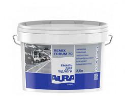 Эмаль акриловая Aura Luxpro Remix Forum 70 для пола глянцевая белая