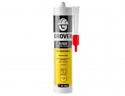 Монтажный клей акриловый Grover GA100 жидкие гвозди экстрапрочный
