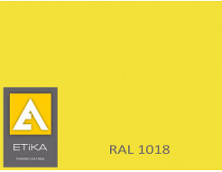 Краска порошковая полиэфирная Etika Желтая RAL 1018 глянцевая