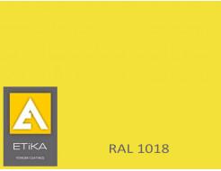 Краска порошковая полиэфирная Etika Желтая RAL 1018 матовая