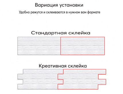 Самоклеющаяся декоративная 3D панель «Кирпич» белый №1 (5 мм) - изображение 9 - интернет-магазин tricolor.com.ua