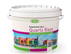 Грунт кварцевый Mixon Quartz Base
