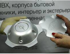 Купить Краска для пластика PaliPlast UR 5020 base C