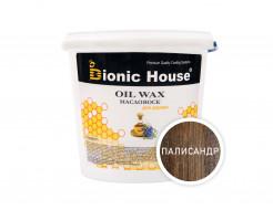 Масло-воск для дерева с пчелиным воском Bionic House в цвете (палисандр)