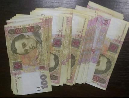 Краска для метки денег монеты 10 руб биметалл