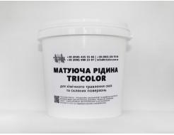 Матирующая жидкость - интернет-магазин tricolor.com.ua