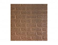 Самоклеющаяся декоративная 3D панель «Кирпич» коричневый №20 (7 мм)