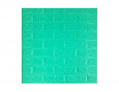 Самоклеящаяся декоративная 3D панель «Кирпич» 7 мм #12 мятная