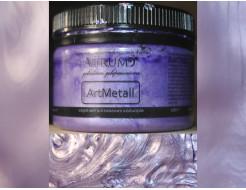 Декоративная краска с эффектом металлик  Aurum AtrMetall сирень - интернет-магазин tricolor.com.ua
