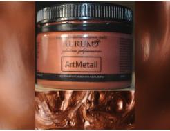 Декоративная краска с эффектом металлик  Aurum AtrMetall медь - интернет-магазин tricolor.com.ua