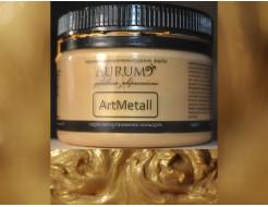 Декоративная краска с эффектом металлик  Aurum AtrMetall светлое золото
