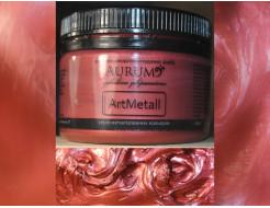 Декоративная краска с эффектом металлик  Aurum AtrMetall красное вино - интернет-магазин tricolor.com.ua