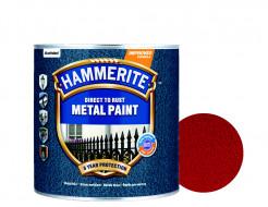 Краска антикоррозийная Hammerite 3 в 1 молотковая Красная - интернет-магазин tricolor.com.ua