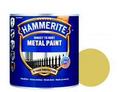 Краска антикоррозийная Hammerite 3 в 1 гладкая Золотистая - интернет-магазин tricolor.com.ua