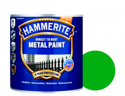 Краска антикоррозийная Hammerite 3 в 1 гладкая Зеленая - интернет-магазин tricolor.com.ua