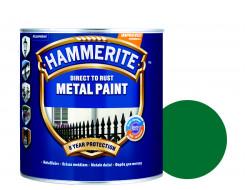Краска антикоррозийная Hammerite 3 в 1 гладкая Темно-зеленая - интернет-магазин tricolor.com.ua