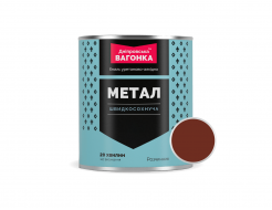 Эмаль быстросохнущая по металлу «Днепровская вагонка» красно-коричневая