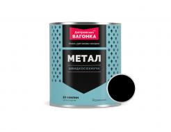 Эмаль быстросохнущая по металлу «Днепровская вагонка» черная матовая