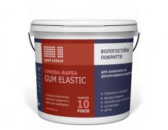 Краска резиновая Spot Colour Gum Elastic эластичная с эффектом мембраны белая