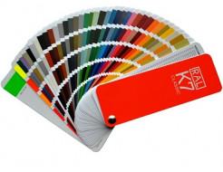 Купить Подбор цвета
