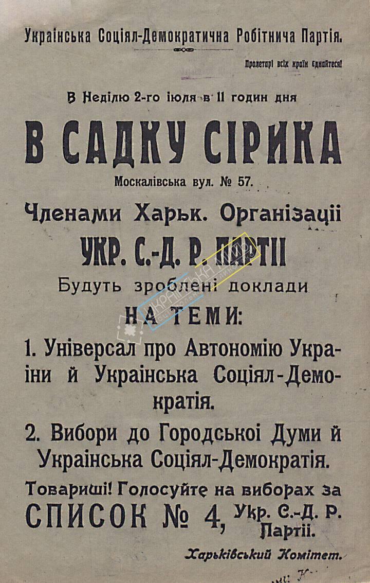 http://uamoment.com/gallery/propaganda-leaflets-646 photo
