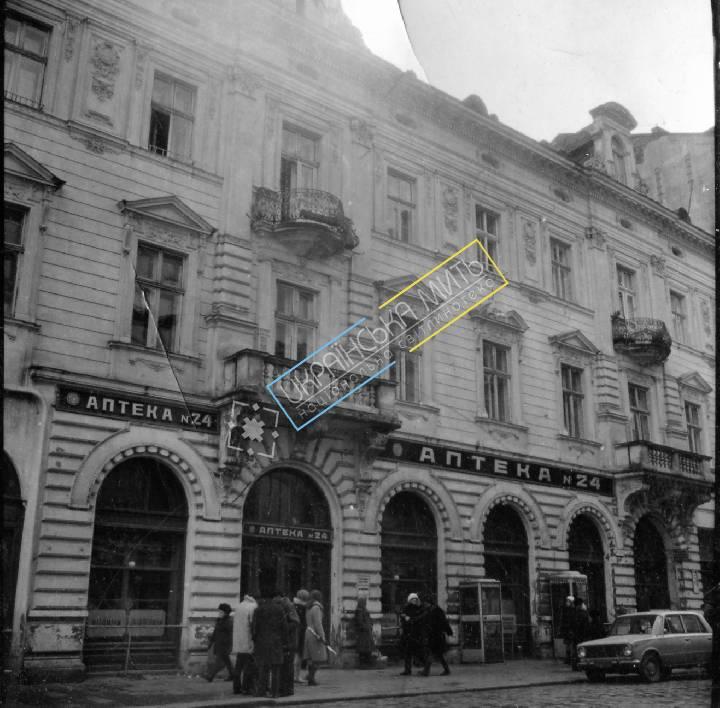 http://uamoment.com/gallery/Lviv--vul-Kopernyka-1-796 photo
