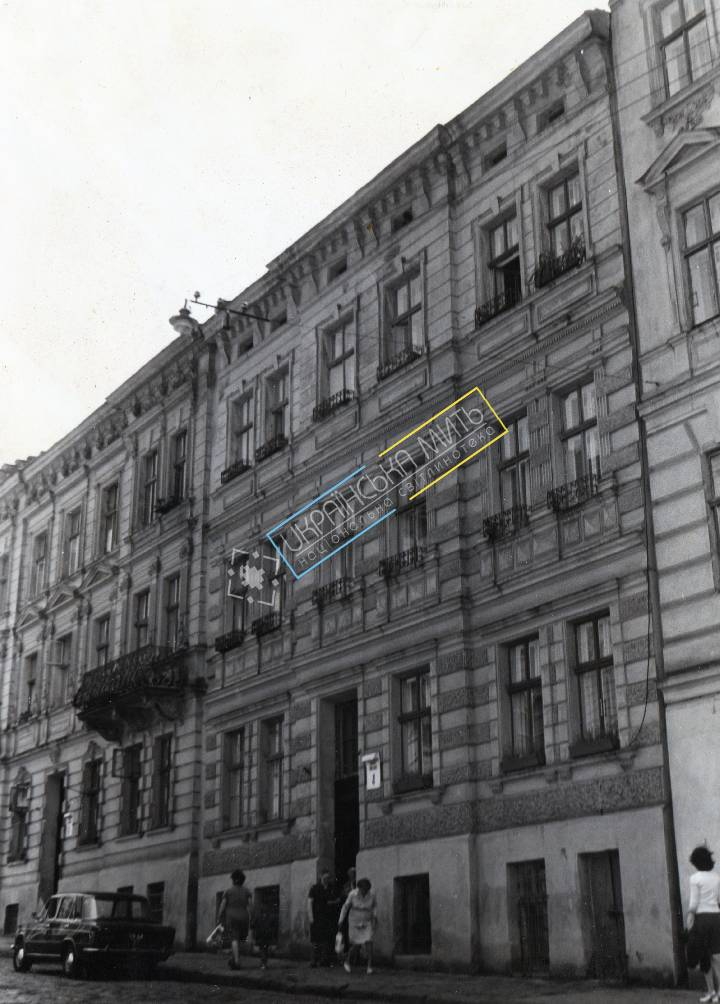 http://uamoment.com/gallery/Lviv--vul-Lisenka-4-house--XIX-century-981 photo