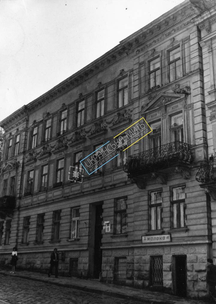 http://uamoment.com/gallery/Lviv--st--Lysenko--10--a-house-of-the-nineteenth-century-992 photo