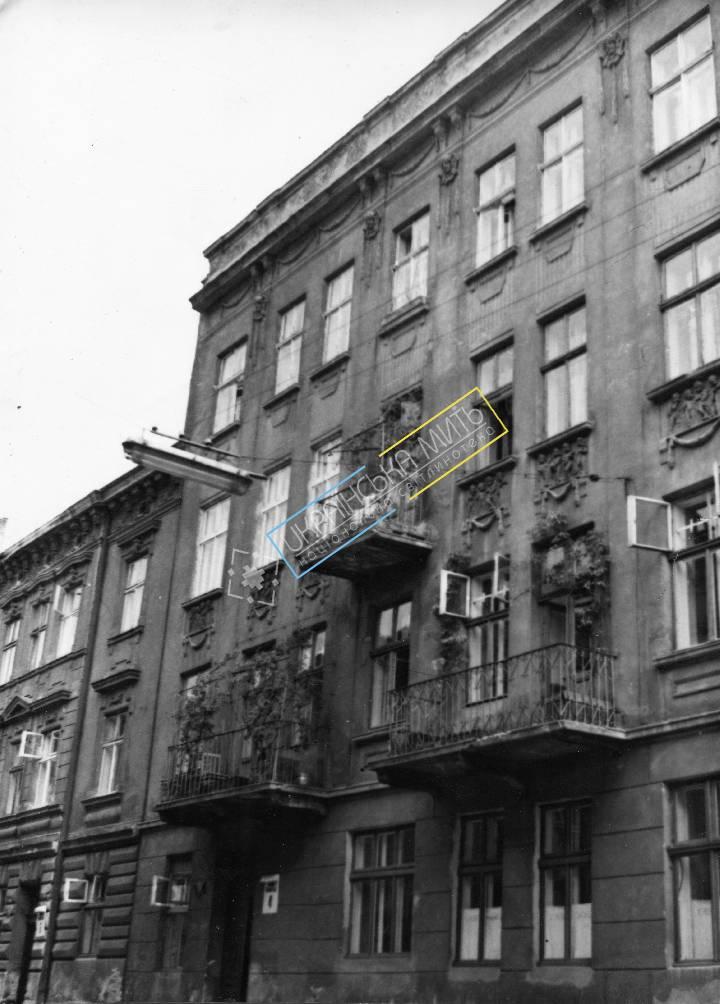 http://uamoment.com/gallery/Lviv--st--Pekarska-4--1911-residential-house--1001 photo