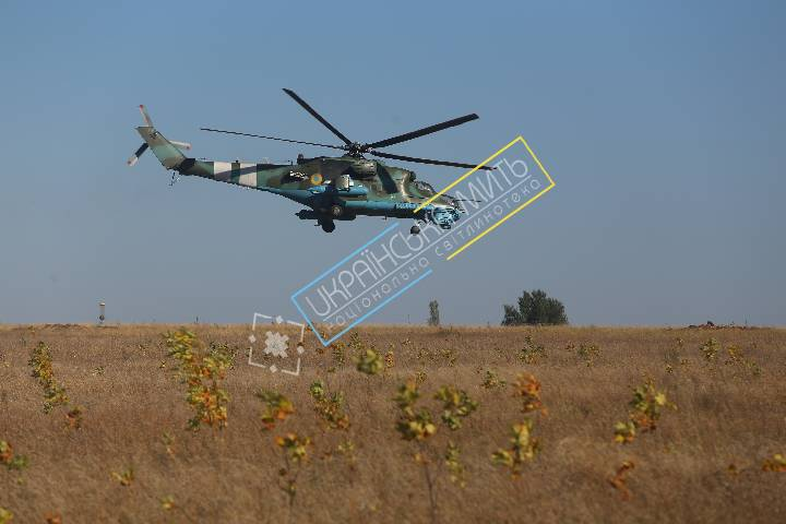 http://uamoment.com/gallery/Helicopter-Armed-Forces-of-Ukraine-49 photo