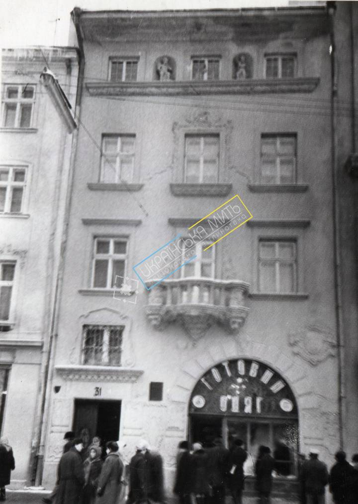 http://uamoment.com/gallery/Lviv--Market-sqr--31-471 photo