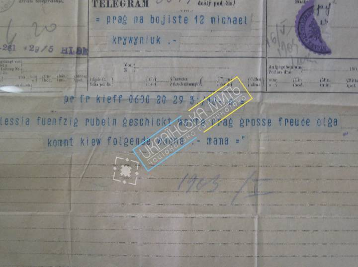 uamoment-gallery-Michael-Kryvanyuku-telegram-to-Prague-from-Pchilka-1103 photo