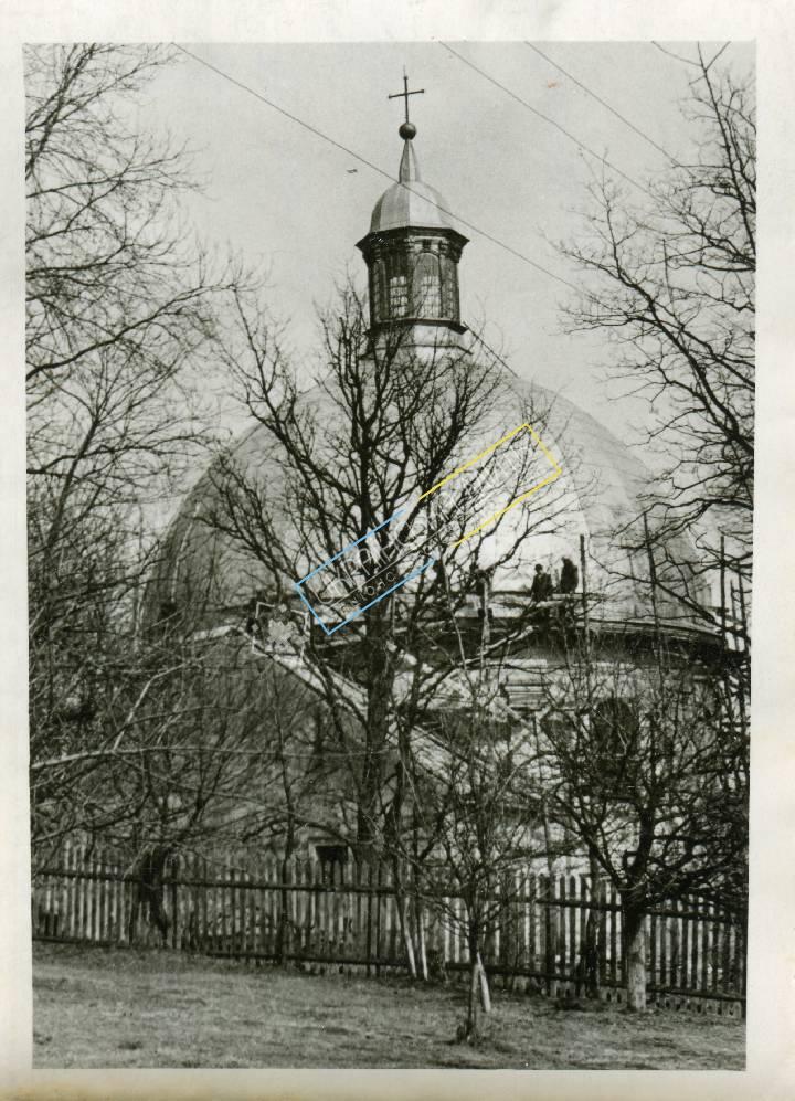 uamoment-gallery-Zhydachiv-district--village-Vybranivka-1169 photo