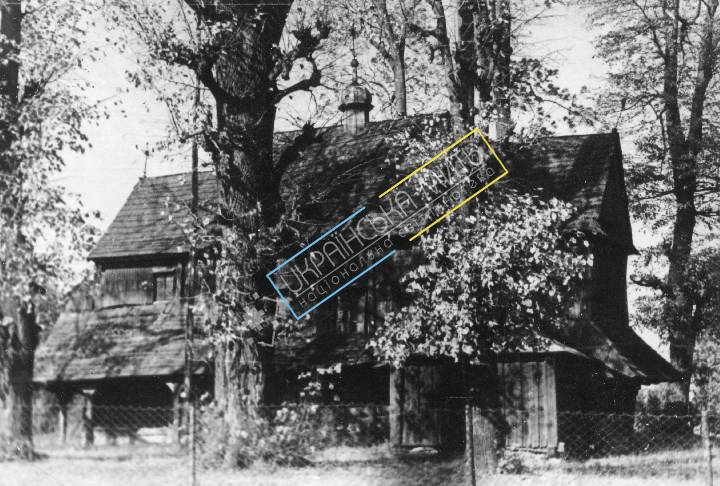 uamoment-gallery-Drohobytsʹkyy-district--Popeli-village-1177 photo