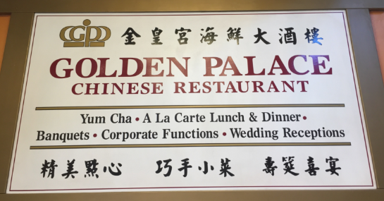 Golden Palace Chinese Restaurant - Fortitude Valley, QLD 4006 - (07) 3252 8872 | ShowMeLocal.com