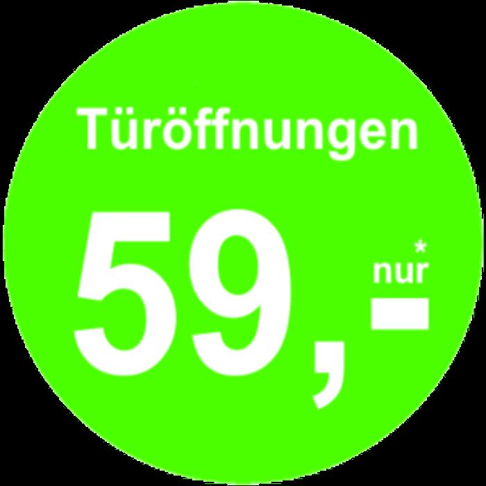 Bild zu Schlüsseldienst Oberhausen DSG Sicherheitstechnik in Oberhausen im Rheinland