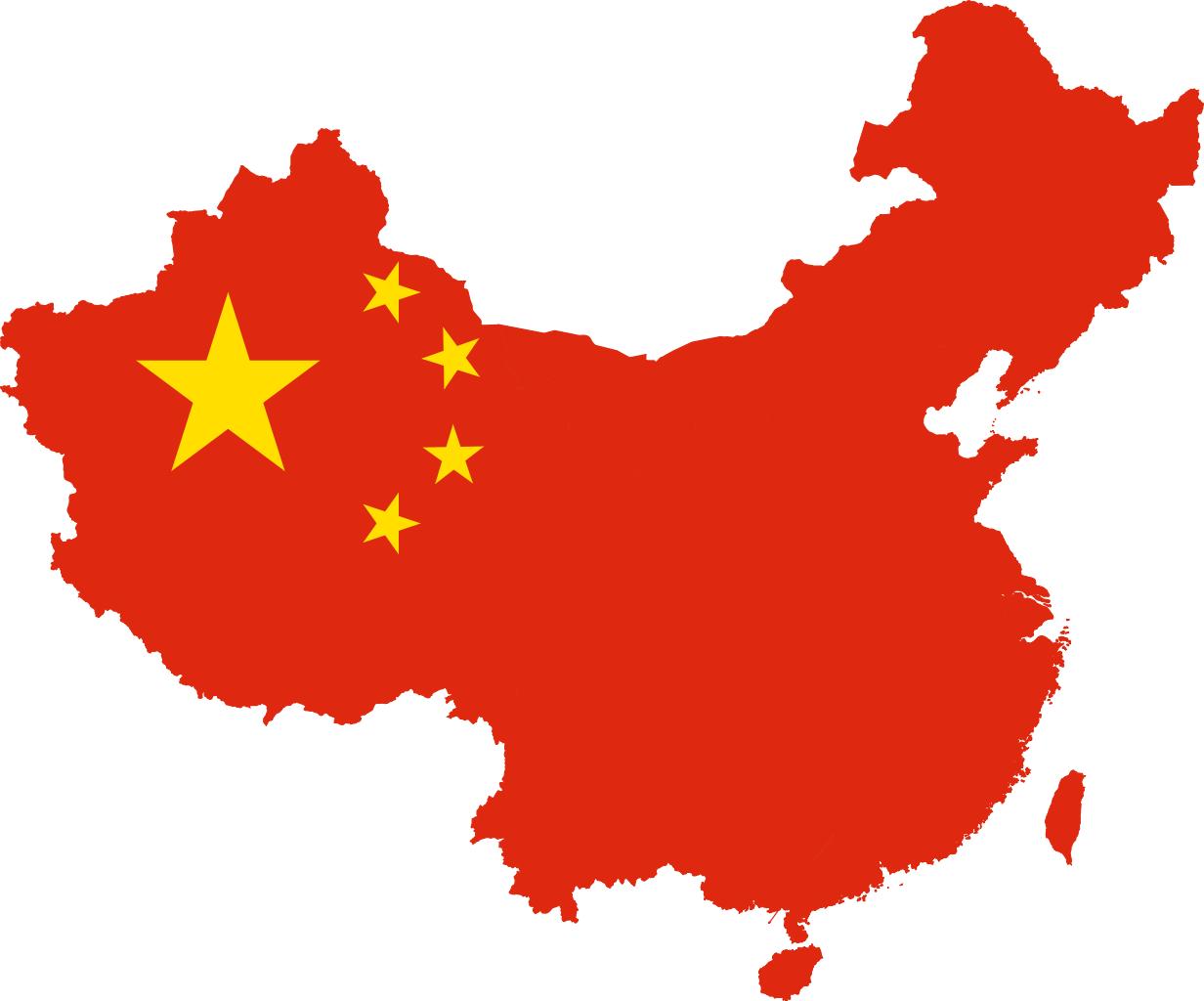 Agenzia Visti per la Cina
