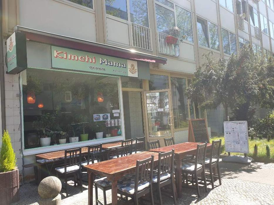 Bild zu Kimchi Mama Korean BBQ in Berlin